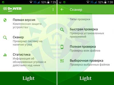 Андроид антивирус Dr.Web Light