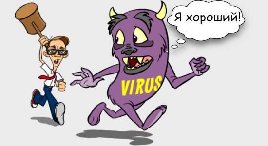 вирусы и трояны