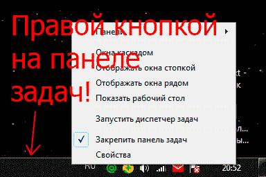 Как сделать экрана на пк 5