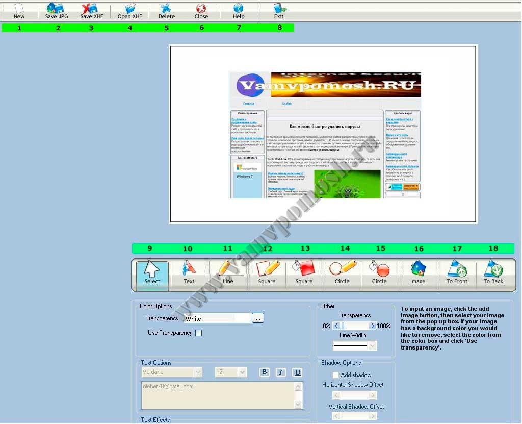 Сделать шапку для сайта с кнопками оптимизация сайта поисковые системы